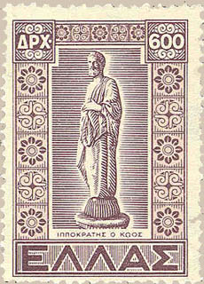 Hippocrates commemerative stamp.