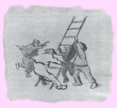 Ladder-Raising scene, from 