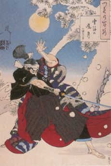 Dawn Moon and Tumbling Snow --Kobayashi Heihachiro, by Yoshitoshi, 1889